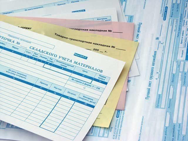 Печать бланков строгой отчетности (бсо), купить в москве, цена.