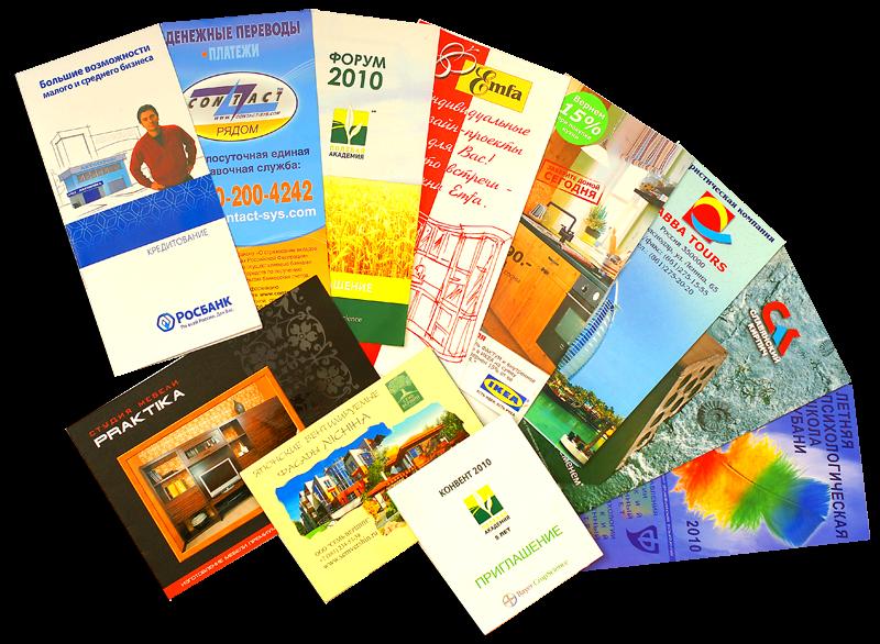 Брошюра каталог открыток, наступающим днем